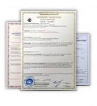 услуги по сертификации