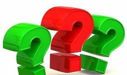 вопросы по сертификации